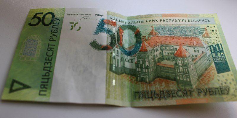 27 сентября рубль вырос к доллару и евро