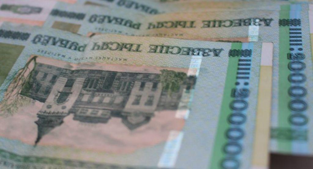 курс доллара на 15 октября
