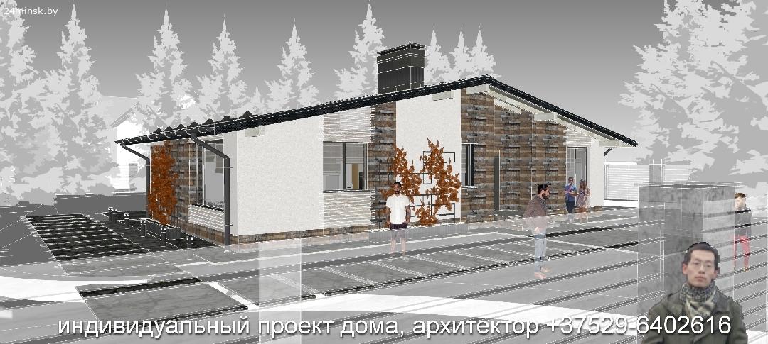 АРХИТЕКТОР в минске, заказать проект дома