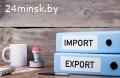 Экспорт-импорт, доставка товаров в России, Украине, Польше
