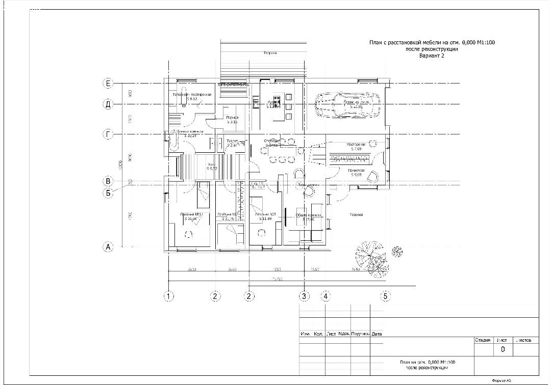 эскизный проект дома, реконструкция дома курган славы