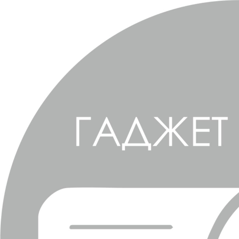 Ремонт проекторов в Минске безналичный расчет