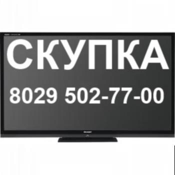 Выкуп телевизоров в любом состоянии