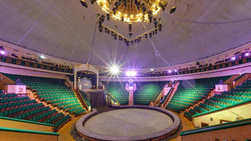 Где купить билеты в минске в цирке купить билеты на спектакль обычное дело