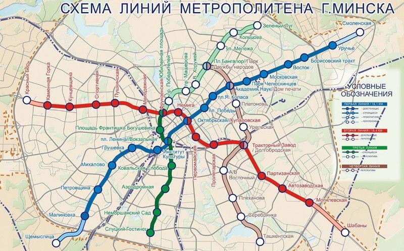 Скачать Карту Минска 2017 Бесплатно img-1