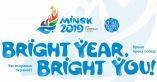 3 фан-зоны обустроят в Минске ко II Европейским играм