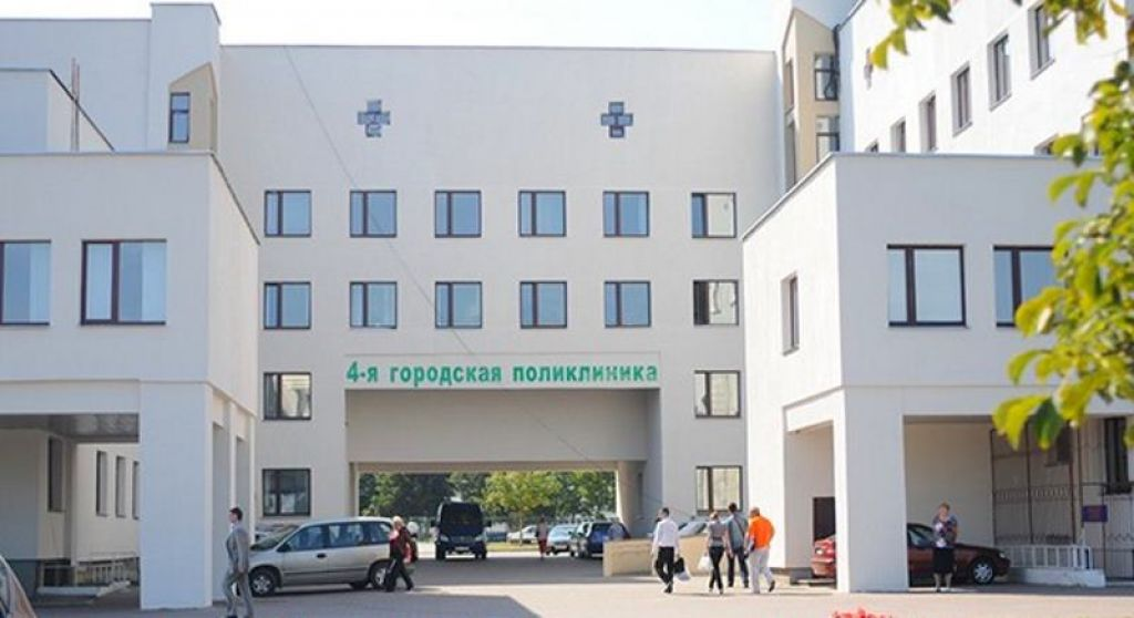 Онкологическая поликлиника г тольятти