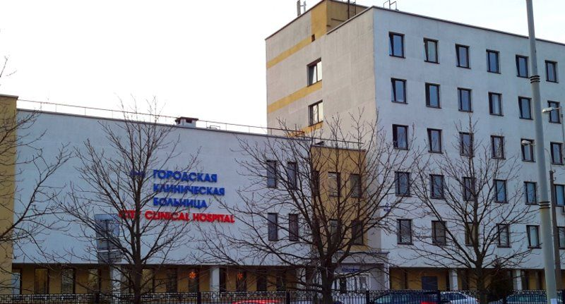 Медицинский центр квд мурманск