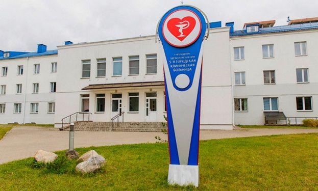 Городская больница 2 неврологическое отделение 3