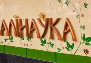 С 25 июня метро переходит на летний режим работы