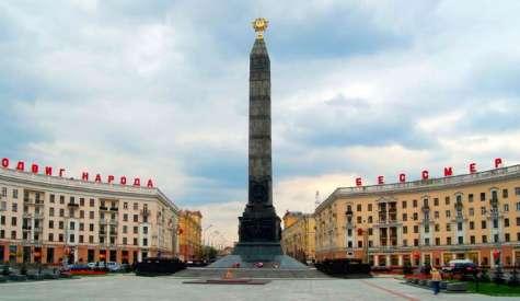 История столицы. Советский Минск 1969 года