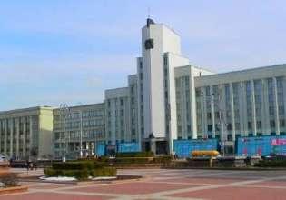 Заседание Минского городского координационного совета