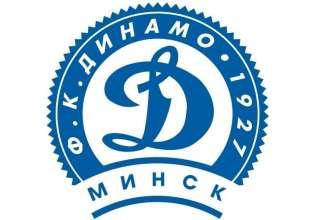 23 мая: Динамо проиграло БАТЭ 0-1