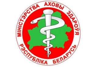 В Минске 190 случаев коронавируса