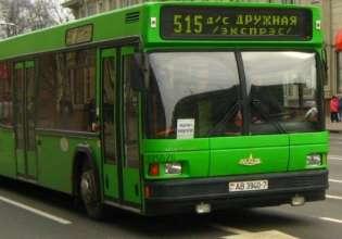 Автобусы и троллейбусы изменят маршруты через центр