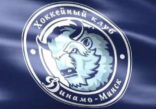 КХЛ 2019: Минское «Динамо» уступило Сочи 1:3