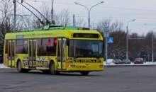 Два троллейбуса столкнулись на улице Ваупшасова