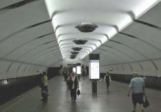 Третью линию метро запустят 7 или 8 июля