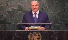 Лукашенко и Путин заявили о возможности договоренностей по проблемным вопросам