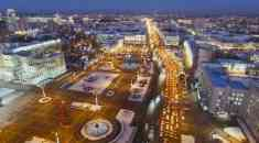 Новогодний Минск 2016-2017