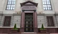 Национальный банк выпустит новые памятные монеты