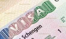 Шенген будут оформлять за 80 евро