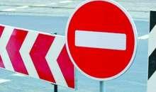 С 18 июля предполагается закрыть на ремонт 11-й километр МКАД и Железнодорожную