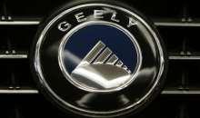 Белагропромбанк возобновил выдачу льготных кредитов на Geely
