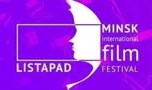 Конкурс Лістапад будут оценивать международные эксперты