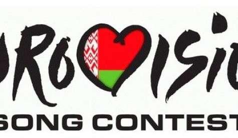 На Евровидении-2018 от Беларуси едет Никита Алексеев