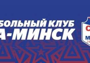 Минский СКА вышло на 1 место в чемпионате Беларуси по гандболу
