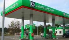 Цены на автомобильное топливо снова выросли с 14 апреля