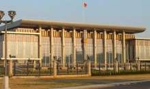 Турецкий Газиантеп стал новым городом-побратимом Минска