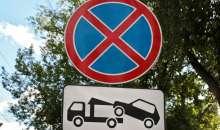 В Минске должны сдать 16 новых парковок