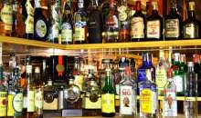 9 июня будет ограничена продажа алкоголя