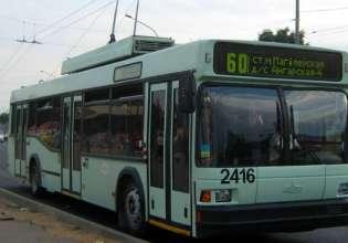 Изменения в движении троллейбусов на выходные 20-21 октября